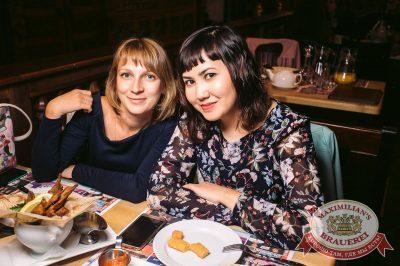 «Дыхание ночи»: Спайдер Найт, 8 июля 2017 - Ресторан «Максимилианс» Тюмень - 29
