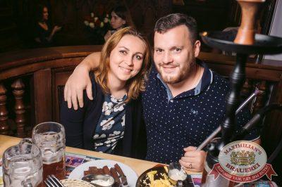 «Дыхание ночи»: Спайдер Найт, 8 июля 2017 - Ресторан «Максимилианс» Тюмень - 32