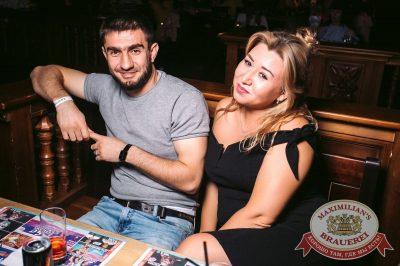 «Дыхание ночи»: Спайдер Найт, 8 июля 2017 - Ресторан «Максимилианс» Тюмень - 34