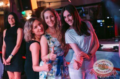 День работников торговли, 21 июля 2017 - Ресторан «Максимилианс» Тюмень - 20