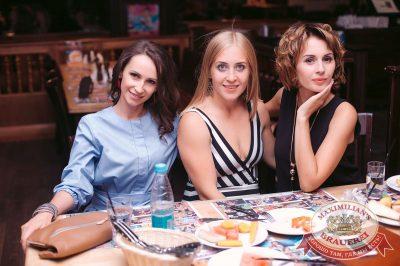 День работников торговли, 21 июля 2017 - Ресторан «Максимилианс» Тюмень - 22