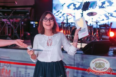 День работников торговли, 21 июля 2017 - Ресторан «Максимилианс» Тюмень - 24