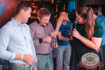 День работников торговли, 21 июля 2017 - Ресторан «Максимилианс» Тюмень - 26
