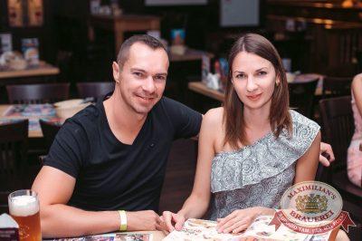 День работников торговли, 21 июля 2017 - Ресторан «Максимилианс» Тюмень - 34