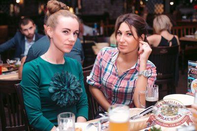 День работников торговли, 21 июля 2017 - Ресторан «Максимилианс» Тюмень - 35