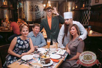 День работников торговли, 21 июля 2017 - Ресторан «Максимилианс» Тюмень - 37