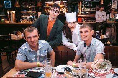 День работников торговли, 21 июля 2017 - Ресторан «Максимилианс» Тюмень - 38