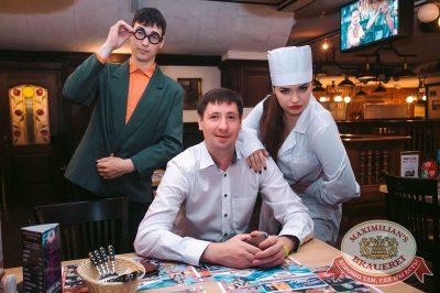 День работников торговли, 21 июля 2017 - Ресторан «Максимилианс» Тюмень - 39
