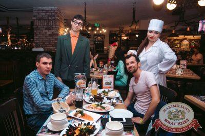 День работников торговли, 21 июля 2017 - Ресторан «Максимилианс» Тюмень - 40