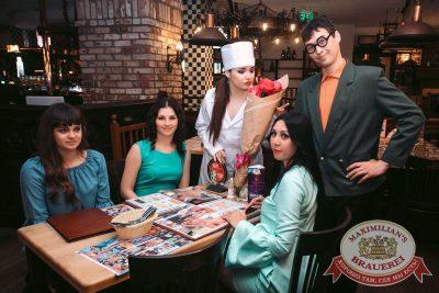 День работников торговли, 21 июля 2017 - Ресторан «Максимилианс» Тюмень - 41
