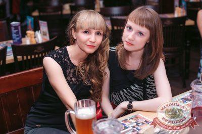 День работников торговли, 21 июля 2017 - Ресторан «Максимилианс» Тюмень - 44