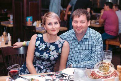 День работников торговли, 21 июля 2017 - Ресторан «Максимилианс» Тюмень - 45