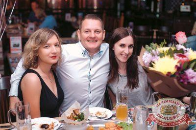 День работников торговли, 21 июля 2017 - Ресторан «Максимилианс» Тюмень - 46