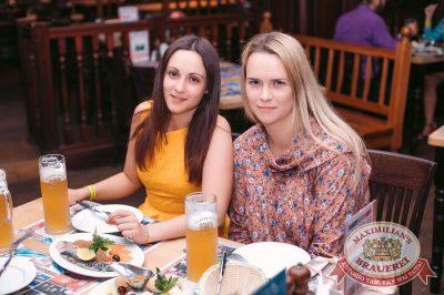 День работников торговли, 21 июля 2017 - Ресторан «Максимилианс» Тюмень - 47