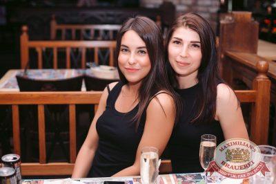 День работников торговли, 21 июля 2017 - Ресторан «Максимилианс» Тюмень - 48
