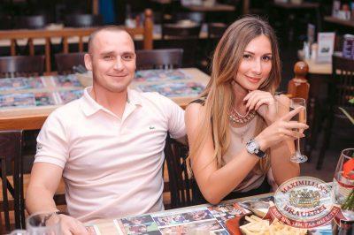 День работников торговли, 21 июля 2017 - Ресторан «Максимилианс» Тюмень - 49
