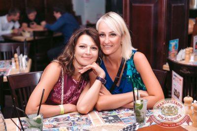 День работников торговли, 21 июля 2017 - Ресторан «Максимилианс» Тюмень - 50