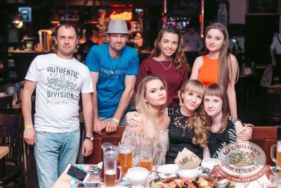 День работников торговли, 21 июля 2017 - Ресторан «Максимилианс» Тюмень - 51