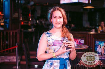 День работников торговли, 21 июля 2017 - Ресторан «Максимилианс» Тюмень - 9