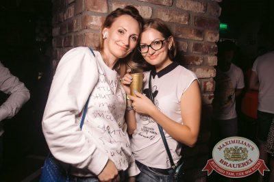 «Дыхание ночи»: Dj Denis Rublev (Москва), 22 июля 2017 - Ресторан «Максимилианс» Тюмень - 15