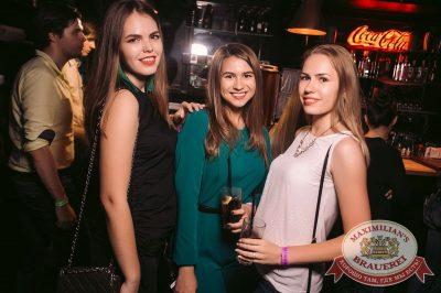 «Дыхание ночи»: Dj Denis Rublev (Москва), 22 июля 2017 - Ресторан «Максимилианс» Тюмень - 18