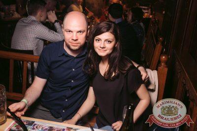 «Дыхание ночи»: Dj Denis Rublev (Москва), 22 июля 2017 - Ресторан «Максимилианс» Тюмень - 21