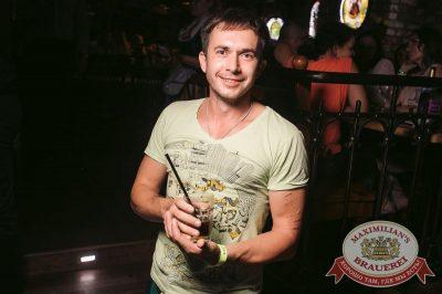 «Дыхание ночи»: Dj Denis Rublev (Москва), 22 июля 2017 - Ресторан «Максимилианс» Тюмень - 24