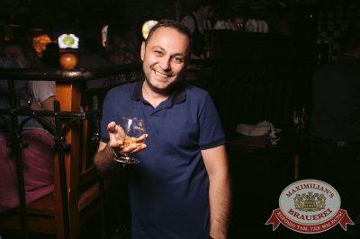 «Дыхание ночи»: Dj Denis Rublev (Москва), 22 июля 2017 - Ресторан «Максимилианс» Тюмень - 25