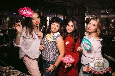 «Дыхание ночи»: Dj Denis Rublev (Москва), 22 июля 2017 - Ресторан «Максимилианс» Тюмень - 29