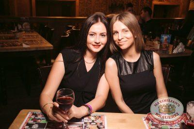 «Дыхание ночи»: Dj Denis Rublev (Москва), 22 июля 2017 - Ресторан «Максимилианс» Тюмень - 30