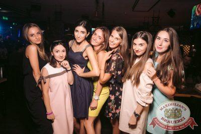 «Дыхание ночи»: Dj Denis Rublev (Москва), 22 июля 2017 - Ресторан «Максимилианс» Тюмень - 33