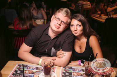 «Дыхание ночи»: Dj Denis Rublev (Москва), 22 июля 2017 - Ресторан «Максимилианс» Тюмень - 34