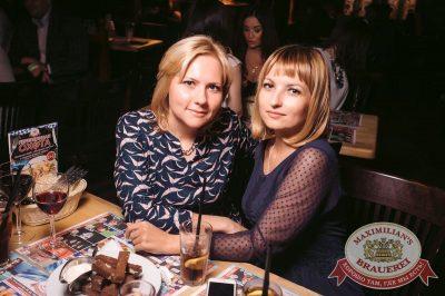 «Дыхание ночи»: Dj Denis Rublev (Москва), 22 июля 2017 - Ресторан «Максимилианс» Тюмень - 35