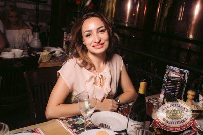 «Дыхание ночи»: Dj Denis Rublev (Москва), 22 июля 2017 - Ресторан «Максимилианс» Тюмень - 36