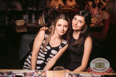 «Дыхание ночи»: Dj Denis Rublev (Москва), 22 июля 2017 - Ресторан «Максимилианс» Тюмень - 37