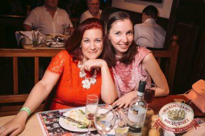 «Дыхание ночи»: Dj Denis Rublev (Москва), 22 июля 2017 - Ресторан «Максимилианс» Тюмень - 38