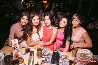 «Дыхание ночи»: Dj Denis Rublev (Москва), 22 июля 2017 - Ресторан «Максимилианс» Тюмень - 40