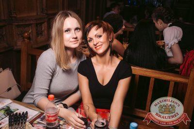 «Дыхание ночи»: Dj Denis Rublev (Москва), 22 июля 2017 - Ресторан «Максимилианс» Тюмень - 42