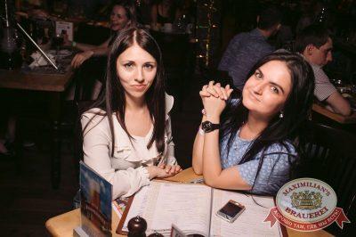 «Дыхание ночи»: Dj Denis Rublev (Москва), 22 июля 2017 - Ресторан «Максимилианс» Тюмень - 45