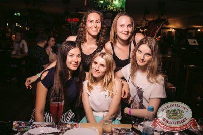 «Дыхание ночи»: Dj Denis Rublev (Москва), 22 июля 2017 - Ресторан «Максимилианс» Тюмень - 55