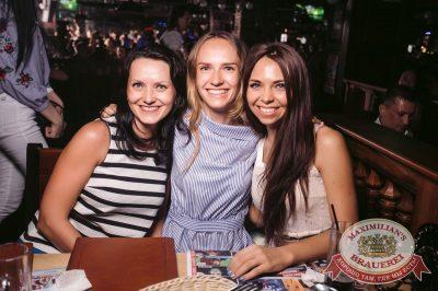 «Дыхание ночи»: Dj Denis Rublev (Москва), 22 июля 2017 - Ресторан «Максимилианс» Тюмень - 56
