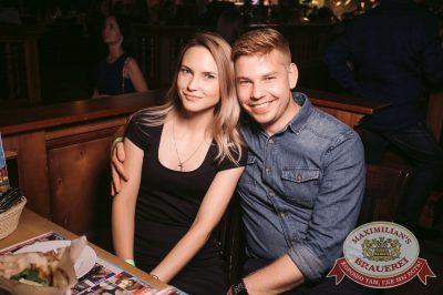 «Дыхание ночи»: Dj Denis Rublev (Москва), 22 июля 2017 - Ресторан «Максимилианс» Тюмень - 57