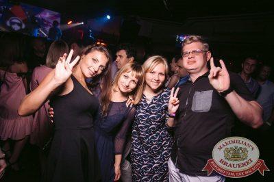 «Дыхание ночи»: Dj Denis Rublev (Москва), 22 июля 2017 - Ресторан «Максимилианс» Тюмень - 9