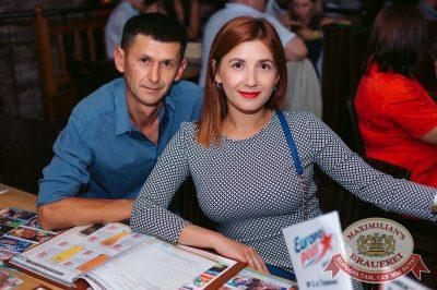Вечеринка Euromix. Специальный гость: Serebro, 27 июля 2017 - Ресторан «Максимилианс» Тюмень - 18