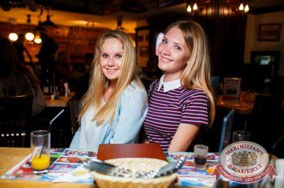 «Дыхание ночи»: Сисадмина вызывали?, 28 июля 2017 - Ресторан «Максимилианс» Тюмень - 13