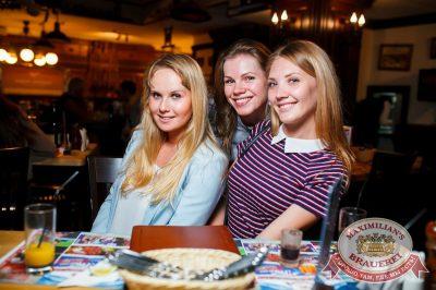 «Дыхание ночи»: Сисадмина вызывали?, 28 июля 2017 - Ресторан «Максимилианс» Тюмень - 14