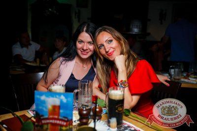 «Дыхание ночи»: Сисадмина вызывали?, 28 июля 2017 - Ресторан «Максимилианс» Тюмень - 18