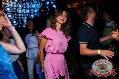 «Дыхание ночи»: Сисадмина вызывали?, 28 июля 2017 - Ресторан «Максимилианс» Тюмень - 20