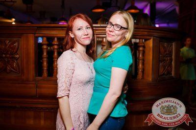 «Дыхание ночи»: Сисадмина вызывали?, 28 июля 2017 - Ресторан «Максимилианс» Тюмень - 26