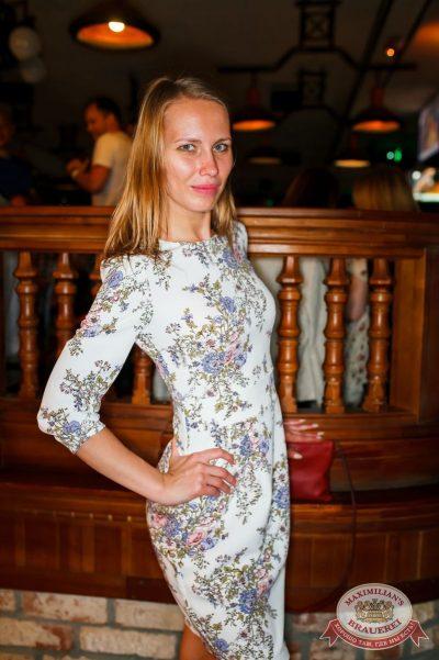 «Дыхание ночи»: Сисадмина вызывали?, 28 июля 2017 - Ресторан «Максимилианс» Тюмень - 32
